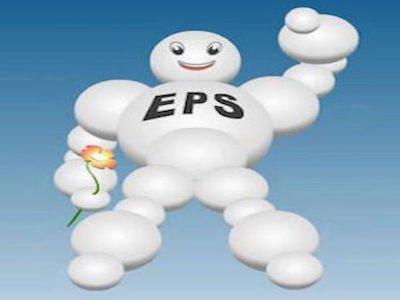 EPS'nin UZUN SÜRE İŞLEVSELLİĞİ VE DAYANIKLILIĞI